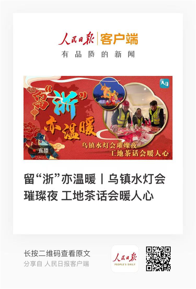 WeChat Image_20210216151301.png
